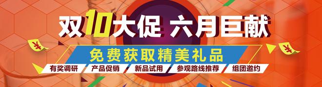 2016慕尼黑上海分析生化展(analytica China)
