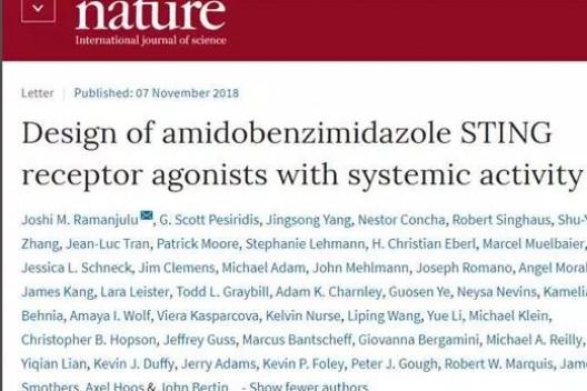 """免疫不止于""""PD1"""",nature近期多篇免疫进展研究,值得一观!"""