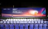 致力全球新药研究与开发 | 2017年中国药物化学学术会议在北京国家会议中心盛大开幕