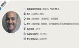 美国泌尿外科医生:艾瑞克 帕森(Erik A. Pasin)