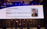 2017年未来科学大奖揭晓,施一公、潘建伟、许晨阳各获百万美元!
