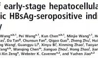 验血预测肝癌!中国科学家团队开发筛查新技术,实现肝癌早发现早治疗