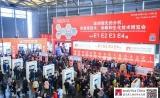 2018年慕尼黑上海分析生化展在沪盛大开幕!千家行业展商、百场专业报告……
