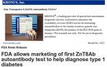FDA:批准首款ZnT8Ab抗体Elisa试剂盒 助力1型糖尿病诊断