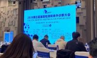 WPMCS | 大咖云集,共商精准医疗未来发展