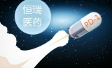 重磅!恒瑞PD-1单抗率先启动III期临床,一线治疗非小细胞肺癌