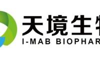 又一license in!天境生物1.5亿美元拿下B7-H3单抗中国开发权