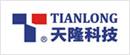 西安天隆科技有限公司