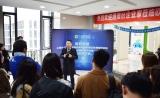 上海大学——紫荆谷港澳台企业家创新创业营到访欧易生物