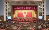 """40年间,100位""""改革先锋"""",屠呦呦、钟南山、袁隆平等入围"""