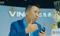 专访 | 飞依诺魏莱:与进取者,智敬未来