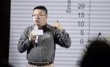 【直播】栾晓辉:个体化用药检测的临床应用——案例分享与数据解读