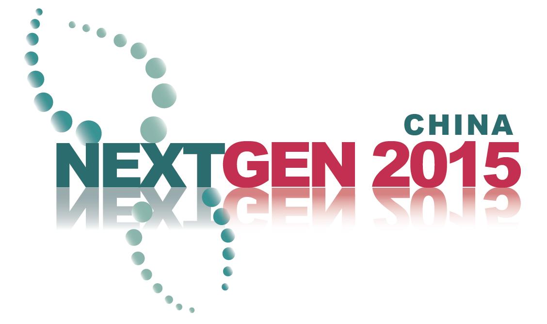 第五届中国仿制药峰会2015