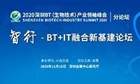 火石创造杨红飞:产业新基建,赋能生物医药产业链现代化