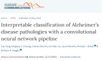 Nature子刊:人工智能新技能get,精准识别阿尔茨海默症的疾病标记物