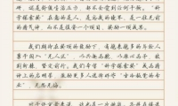 科学探索奖启动提名报名,杨振宁等14位科学家寄语青年人