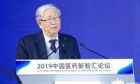拨开迷雾 共话未来——2019中国医药新智汇论坛成功举办!
