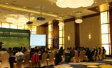 第七届(2015)国际生物医药研发创新亚洲峰会在沪隆重召开
