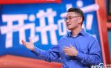 中国科学家裴端卿入选欧洲分子生物学组织,施一公等曾入选