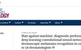 AI大战皮肤科医生首份成果:人类又输了…