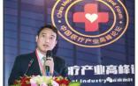 程钢:孵化器6.0时代下中国医疗健康企业的快速发展途径