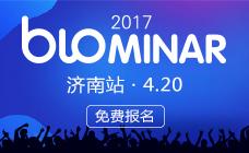 BIOMINAR2017(4.20济南站)