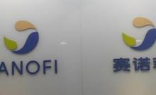 赛诺菲:亚太区研发采取对外合作战略