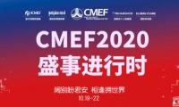 CMEF2020第三天 | 3款CT产品备受瞩目