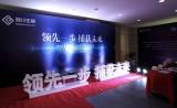 联川生物首发基因捕获双V计划,为中国精准医疗保驾护航
