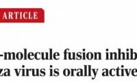 """《科学》:距离""""万能流感药"""",我们或许又近了一步"""