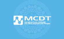 2013国际分子诊断与治疗研讨会