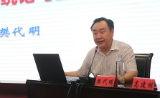中国工程院院士樊代明: 医学贵在整合、难在整合、赢在整合