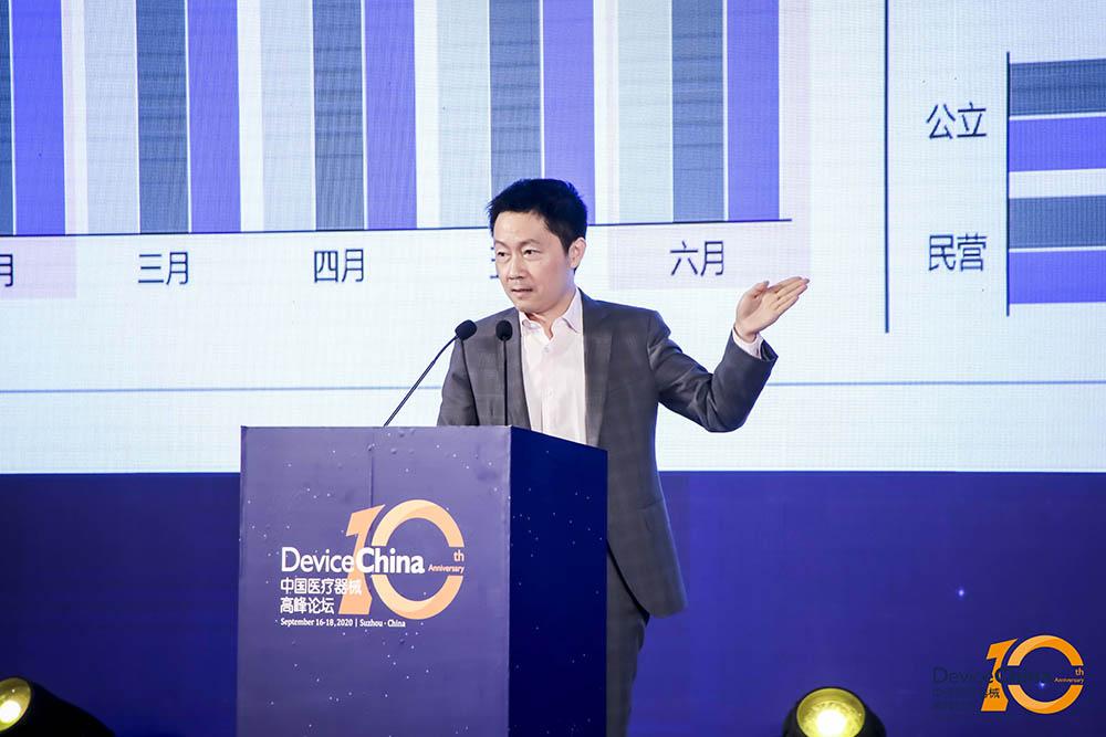 【直播DC2020】吴永现:新冠疫情如何影响中国医疗器械行业发展