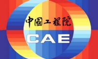 中国工程院院士增选第二轮候选人名单公布!医药卫生学部31人