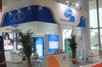 江苏泰州第六届中国生物产业大会参展企业图集