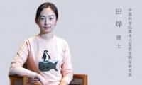 專訪 | 田燁博士:線粒體真的是導致衰老的小搗蛋?有待商榷