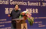 对话王向峰:大数据时代,植物科学家需要什么?