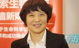 闫励:北京爱思益普生物科技首席执行官专访