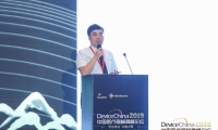 【直播DC2019】白景峰:先进技术融合引领的医疗器械创新研发及发展趋势