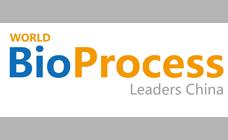 世界生物制药工艺流程领袖峰会2016