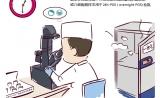 胚胎一日游——overnight-PGS