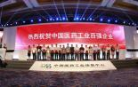 《2014中国医药工业百强榜》发布,四大榜单揭晓