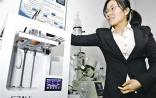 生物3D打印步入应用期:加速融入产业,助力智能制造
