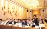 【医美论坛】2018医疗器械创新周暨中国第一届美容器械产品安全研讨会圆满召开!
