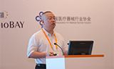姜峰:中国医疗器械行业发展趋势解读