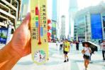 联合国机构发布《高温健康预警系统指南》