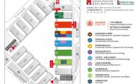 analytica China 2020整装待发,期待与您相逢在收获的季节!