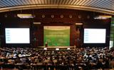 2015深圳国际BT领袖峰会