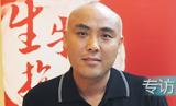 孙兆昌:辽宁开普医疗系统有限公司总经理专访