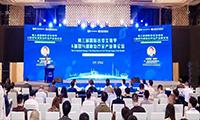 立足國內 放眼全球 | 第三屆國際合成生物學&基因與細胞治療全產業鏈論壇在南京成功舉辦!
